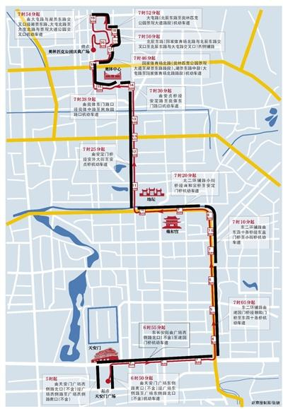 """北京""""半马""""开跑 今日5时起沿线路段分时分段管制"""