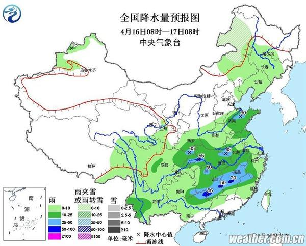 【湖南江西】遭遇暴雨 大规模沙尘袭北方