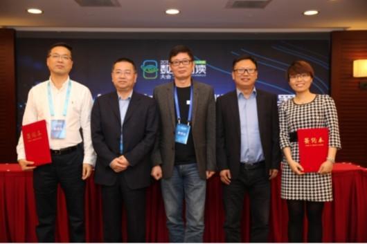 第三届中国数字阅读大会网络文学发展峰会召开