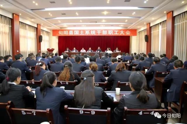 陕西旬阳国土局领导班子被集体免职:拉帮结派