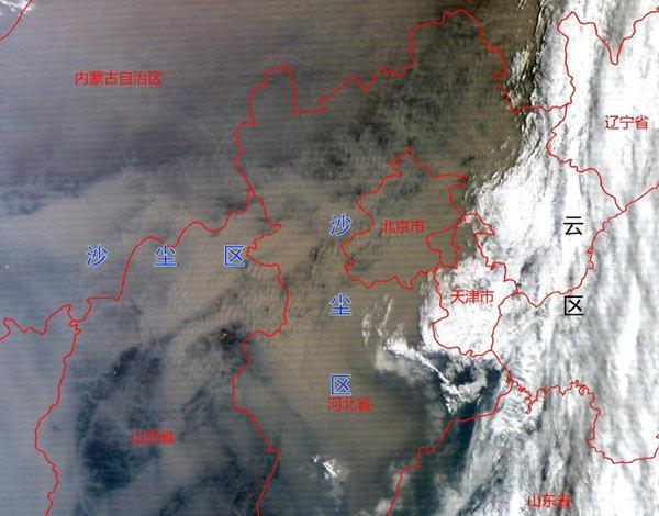 北京现近2年最严重沙尘 将持续一天