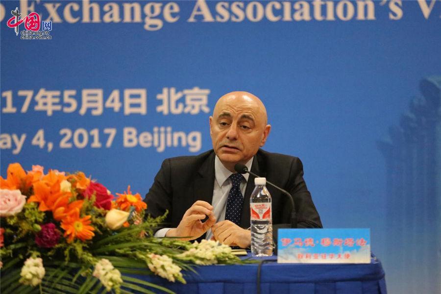 中国阿拉伯交流协会访问叙利亚情况介绍会在京举行