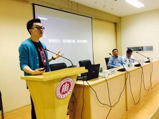 洪清华:体育特长生为什么在社会上容易获成功?