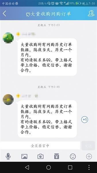 澳门新永利官网开户 5