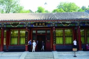 北京漪澜堂景区今起免费开放 每天限量发参观卡