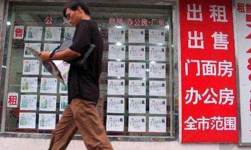 住房租赁和销售管理条例征求意见 重点保障租户