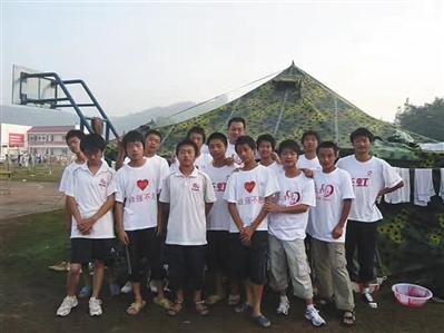 北川少年震后青春:每个人都或多或少失去了些什么