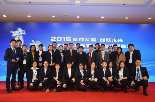 2017国际技术转移春季育成项目成果发表会将在京举办