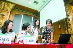 广州经适房评分排序现场:高分家庭激动飞泪(图)