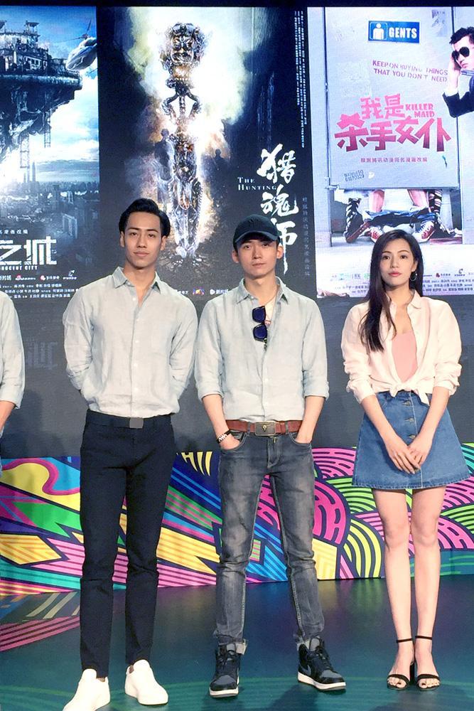 伊程亮相《猎魂师》发布会 希望参加更多励志电影