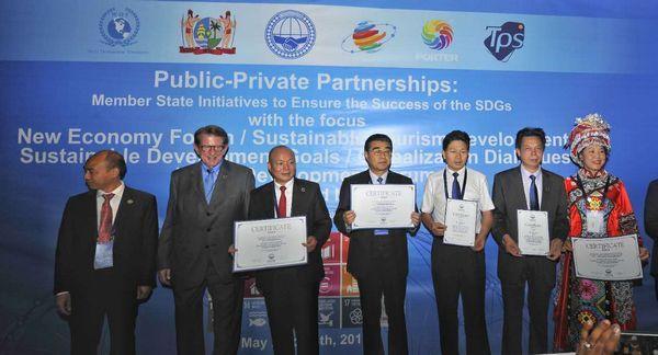 世界新经济文化艺术特别贡献奖获得者和峰会领导合影