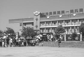 """长沙一幼儿园报名启动 家长通宵排队求""""门票"""""""