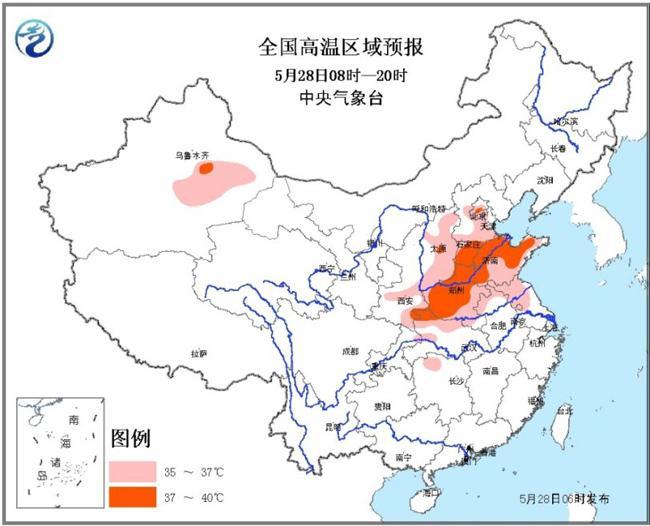 华北等地今明最高气温35℃以上 后天或结束高温天气
