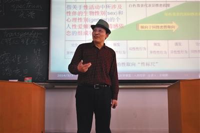 """性学教授彭晓辉:""""递套教授""""这帽子我戴定了(图)"""