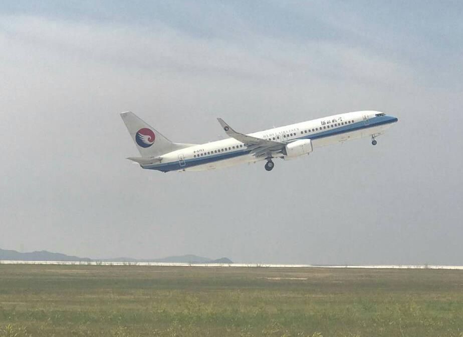 河北开第6座民用机场 助力京津冀机场群