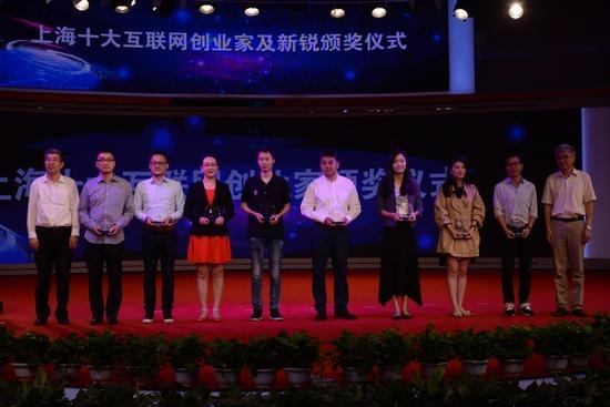 """第二届""""上海十大互联网创业家""""在京揭晓"""