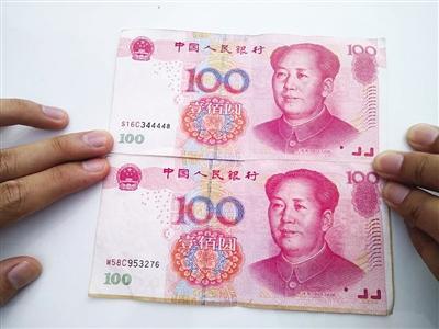 男子收怪异百元钞被告知或值上百万收藏者称是伪造