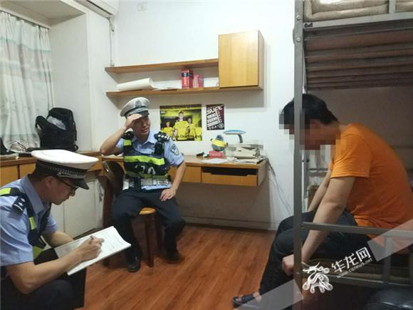 17岁儿子太叛逆母亲一怒报警民警开导解心结(图)