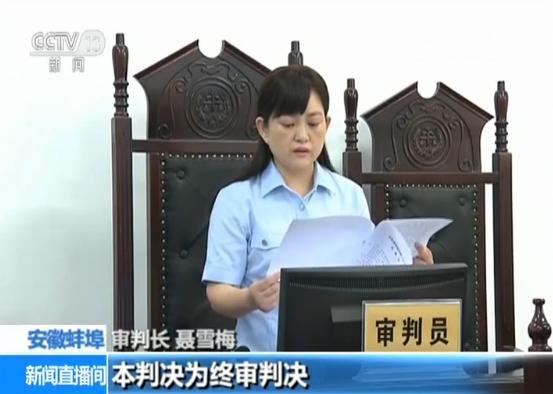 """""""出租""""女儿盗窃安徽蚌埠一对父母被撤销监护权"""