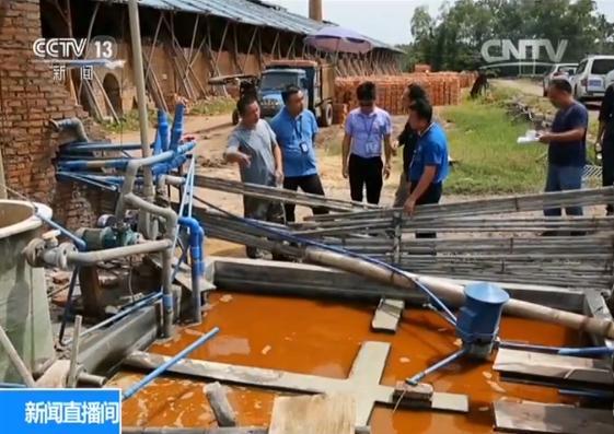 海南海口一砖厂违规排污被按日连续处罚260万