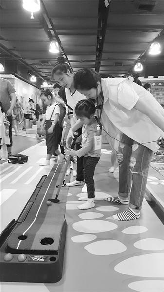 遛娃师等新职业兴起:帮家长破解孩子周末玩耍难题