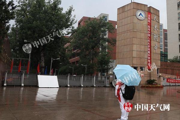 高考期间全国无大范围高温 8日起雨水来袭