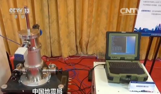 中国地震局:2025年基本弄清中国地壳情况