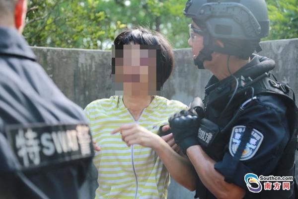 女老板被多人殴打绑架至无人岛索百万赎金(图)