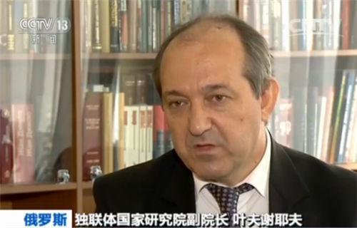 弗拉基米尔·叶夫谢耶夫