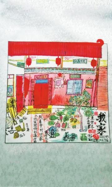 漯河农村一位老父亲用画笔勾勒对远方孩子的爱