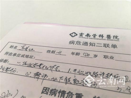 云南一20岁女子搭乘黑摩的被撞身亡身份至今不详