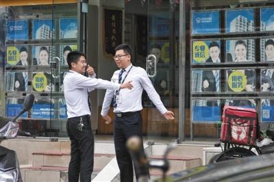 银行额度紧劝退购房者 有北京学区房2月降200万