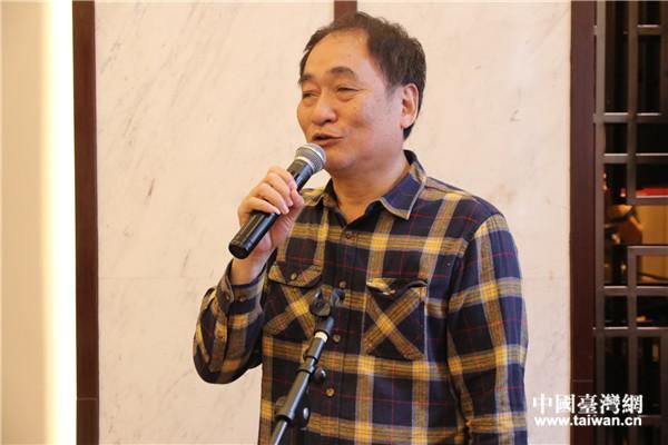 湾摄影家交流协会理事长林再生致辞。(中国台湾网 刘燕莱 摄)
