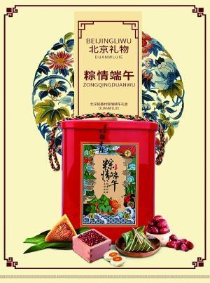 稻香村端午礼盒包装被指侵权回应:由第三方设计