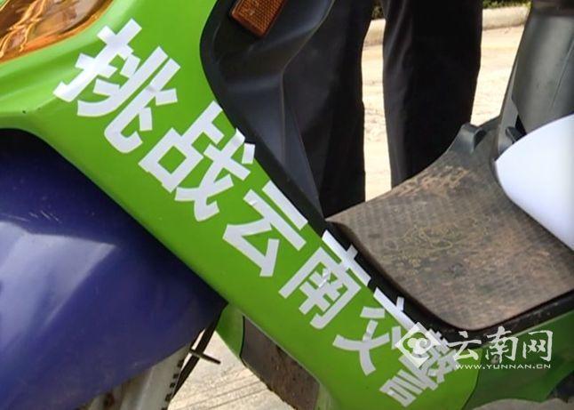 """云南12名少年为上热门 飙车挑战""""云南交警""""被抓"""