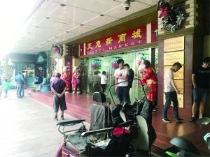 北京天意批发市场将关门 商家忙将业务转至网上