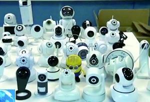 智能摄像头或泄露个人隐私破解软件百元可买