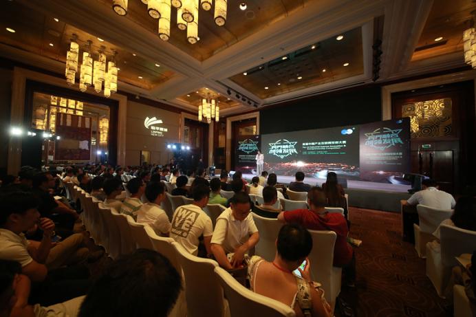 深圳10强成功晋级首届中国产业互联网双创大赛总决赛