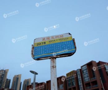 """融创百亿元收购八成股权天津最著名烂尾楼""""复活"""""""