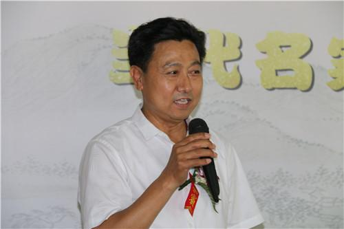 當代名家劉峰中國畫慈善公益全國巡展在京開幕