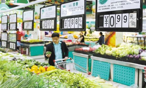 农产品价格大起大落须诊脉 蔬菜价跌破采摘成本!