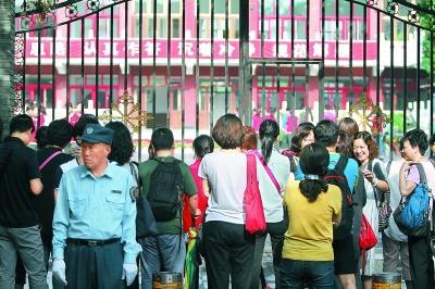 北京中考7.2万学生上考场 大小作文各二选一