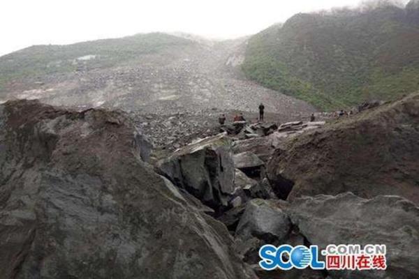 四川茂县山体垮塌致百余人被埋今天有阵雨不利救援