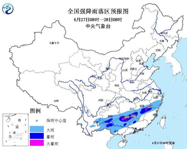 南方连遭强降雨 广西【浙江】一线仍有暴雨
