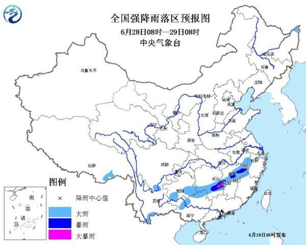 湖南廣西等降雨持續 需加強防范地質災害