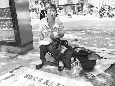 """""""最牛乞丐""""病重父母奔波3年卖书为儿筹款"""