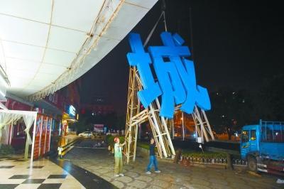 """北京万通市场驰名18年今""""摘牌""""两月后闭市"""