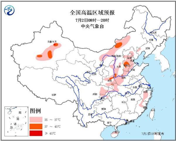 京津冀等提前体验三伏天 南方高温增多