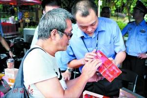 棉花肉松?塑料紫菜?广州警方对食品安全谣言辟谣