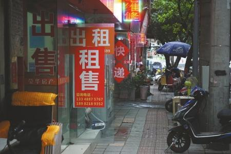 不再留恋北上广 毕业生租房流量成都排全国第2